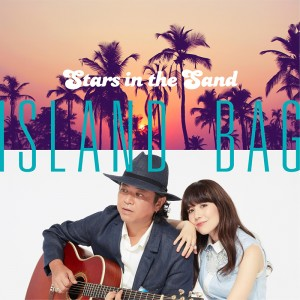 島袋優ユニット ISLAND BAG 