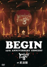 BEGIN 15th ANNIVERSARY CONCERT~Wonderful Tonight~ at 武道館 25周年記念盤