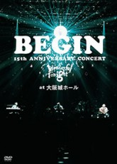 BEGIN 15th ANNIVERSARY CONCERT~Wonderful Tonight~at 大阪城ホール 25周年記念盤